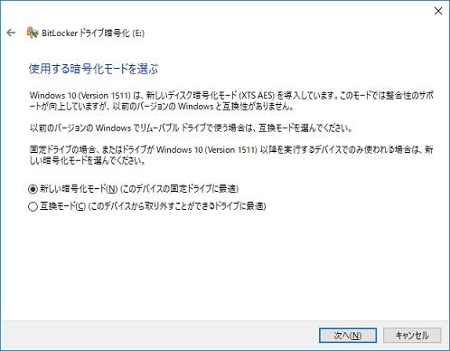 windows 10 pdf 印刷しない 保存になる