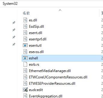 Windows10で埋め込みシェル起動ツール(Shell Launcher)を設定する方法